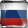 Ask Russian HD: Basic English Translator To Go - Free Travel Edition
