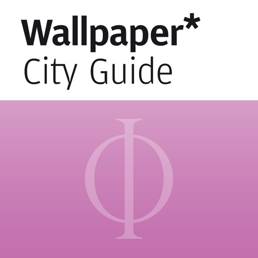 Dubai: Wallpaper* City Guide