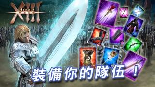 十三傳奇 Heroes XIII屏幕截圖1