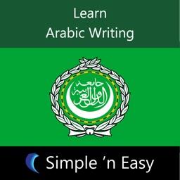 Learn Arabic Writing by WAGmob