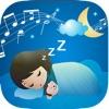 リラックスと睡眠: メロディーオブライフ