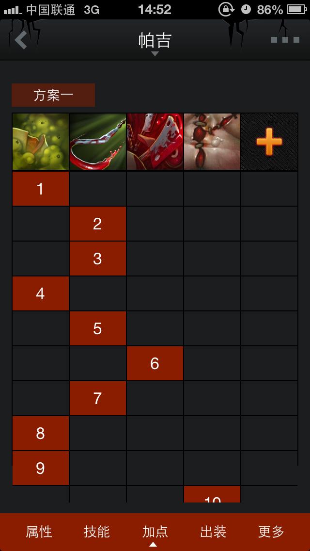 掌上查查 For Dota2 Screenshot