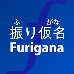 Furigana Reader Pro