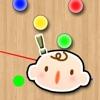 ベビーボールズ - iPadアプリ