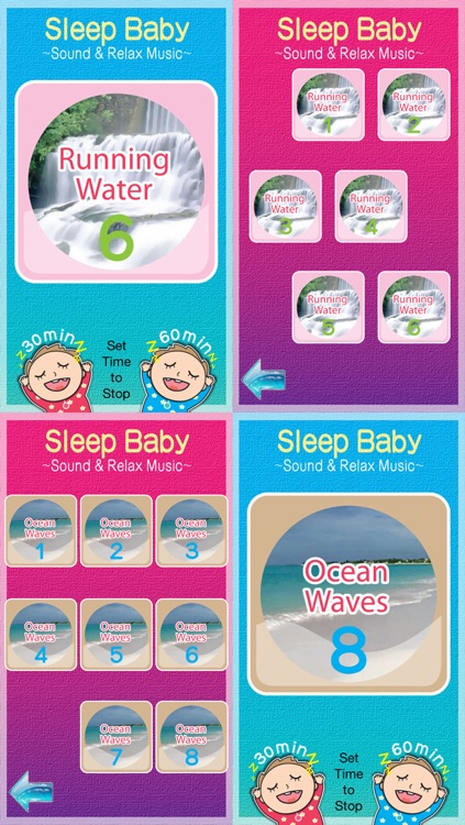 Sleep Baby : Baby Don't Cry! Sound & Relax Music for Baby & Mom screenshot-3