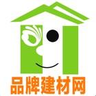 品牌建材网 icon