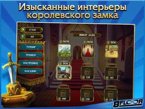 Игра Загадки Королевства. Угадай картинку HD Free