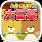 RichPoker of LuluRoro (Card) icon