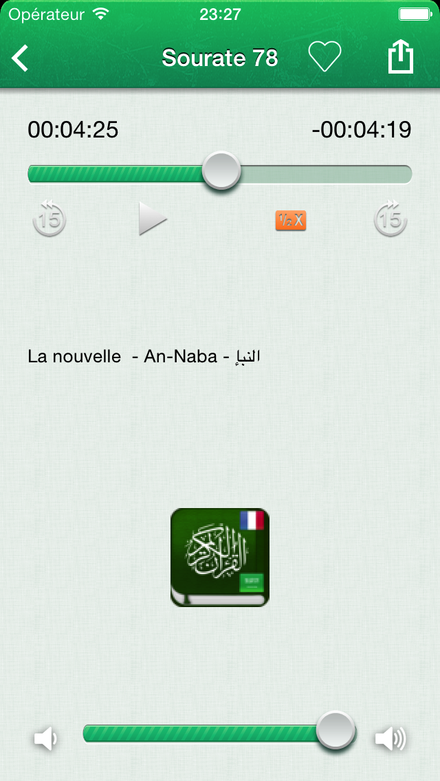 Quran in French, Arabic and Transliteration + Juz Amma in Arabic and French Audio screenshot three