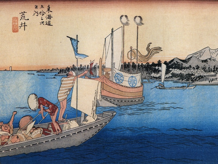 Hiroshige's The Fifty-Three Stations of the Tōkaidō (HD) screenshot-4