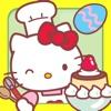 Hello Kitty 咖啡厅! HD