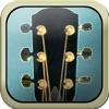 のギターのチューナー - iPhoneアプリ