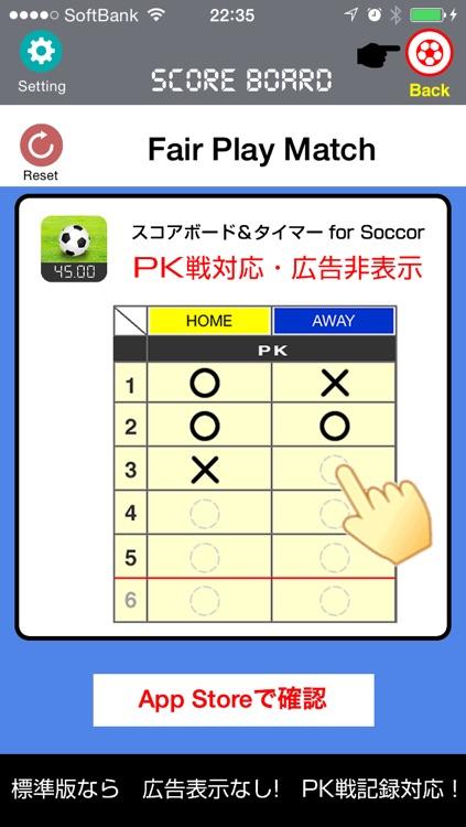 Soccer Score Board & Timer(FREE) screenshot-3