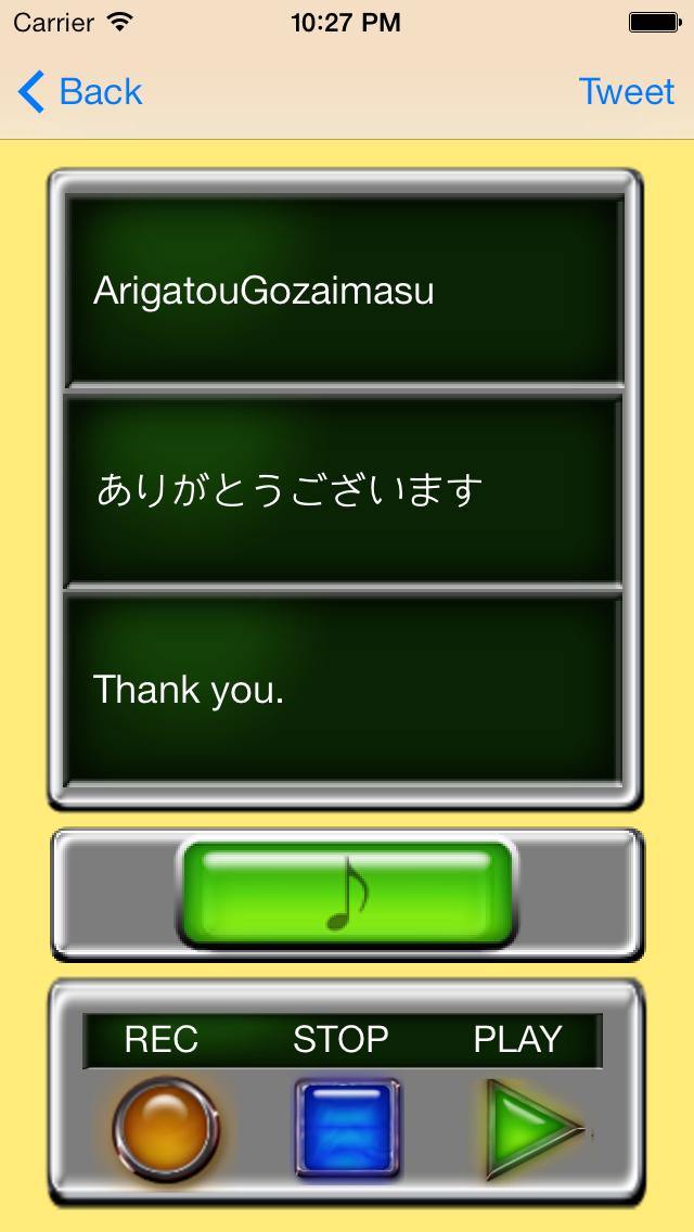 Screenshot of Giapponese per principianti Lite3