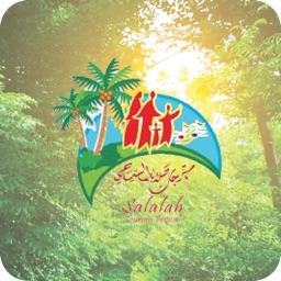 Khareef Salalah2014