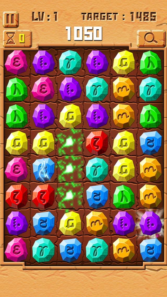 Jewels Maze Free screenshot two