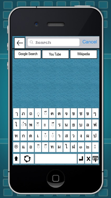 Thai Keyboard For iOS6 & iOS7 screenshot-1