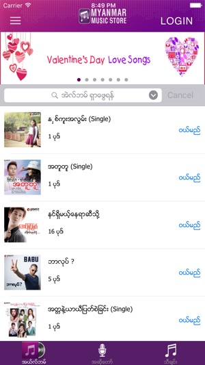 myanmar mp3 album free download 2019