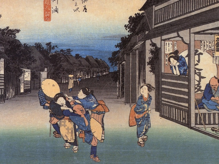 Hiroshige's The Fifty-Three Stations of the Tōkaidō (HD) screenshot-3