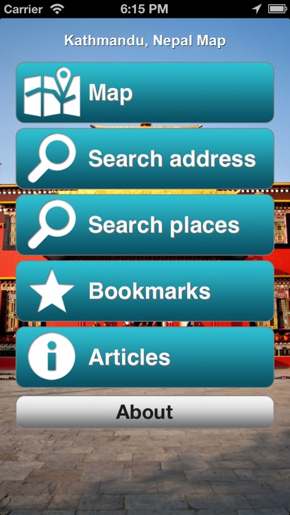 Kathmandu, Nepal Offline Map - PLACE STARS screenshot-0