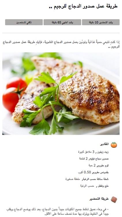 موسوعة الطبخ و المطبخ العربي و اشهى الماكولات الغربية و الشرقية رمضان كريم Arab kitchen for Ramadan