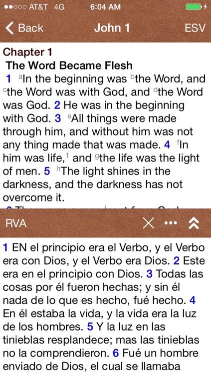 ESV Bible / AcroBible Suite screenshot-3