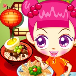 China town chef chinese food cooking on the app store china town chef chinese food cooking 4 forumfinder Image collections