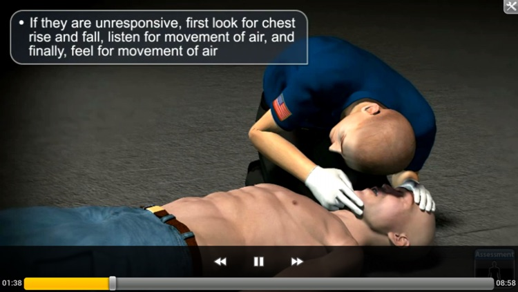 Medrills: Respiration and Artifical Ventilation screenshot-1