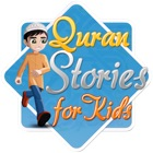 Quran Stories For Kids icon