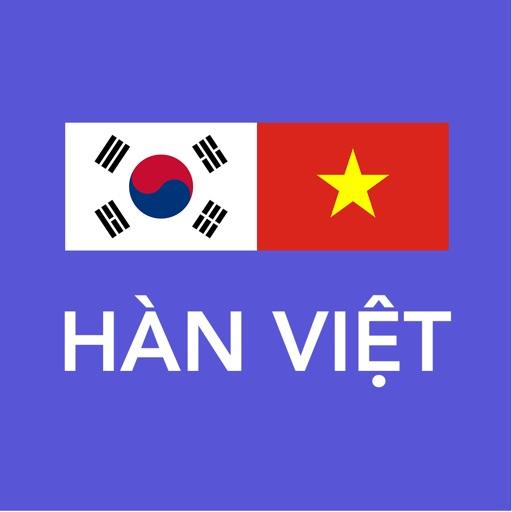 Từ điển Hàn Việt, Việt Hàn - Korean Vietnamese Dictionary