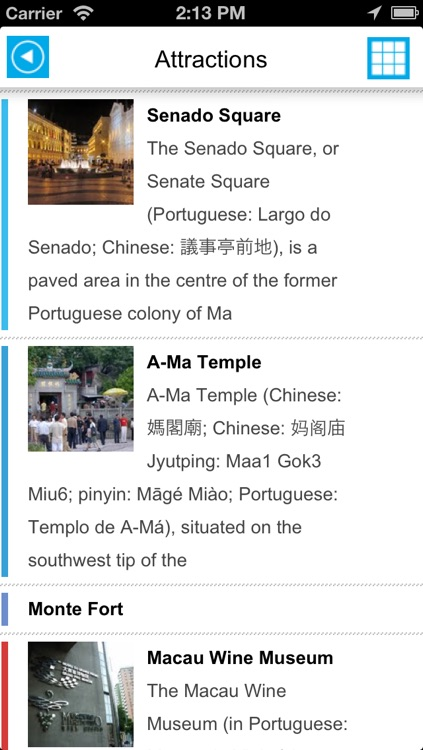 Macau - Macao offline map, guide, hotels & flights