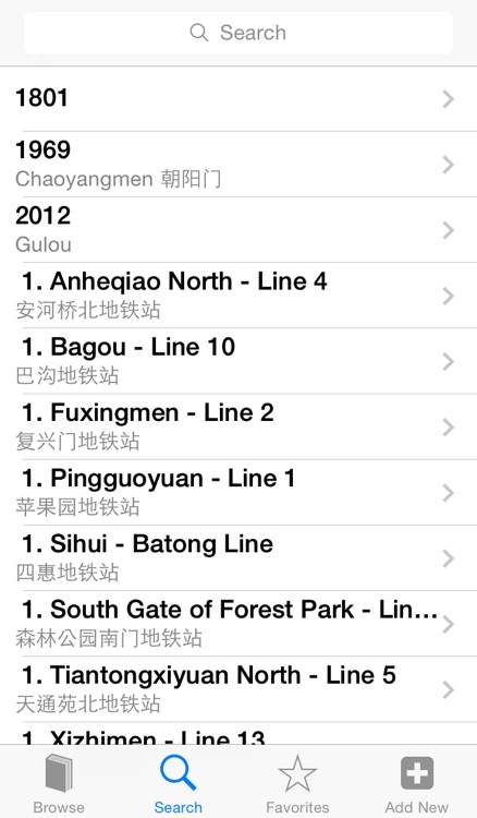 Beijing Taxi Guide and Offline Maps screenshot-2