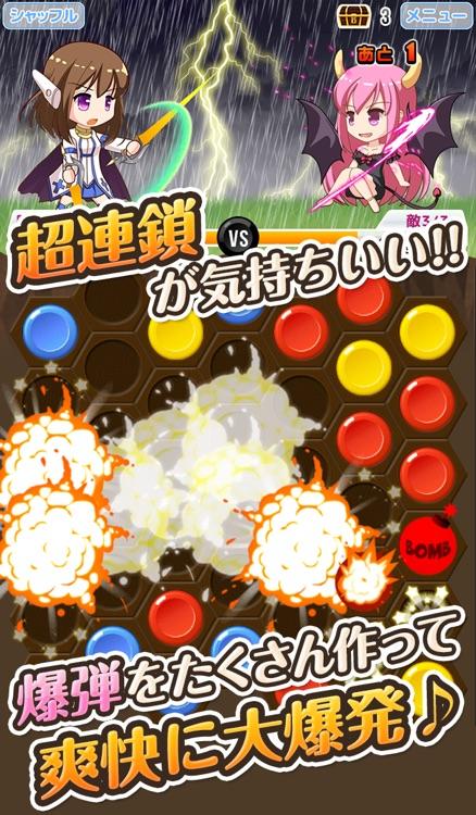 パズル美少女キャンディー screenshot-4