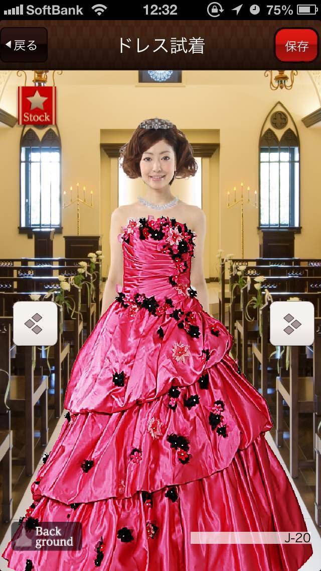 代官山鳳鳴館DressChangeのおすすめ画像1