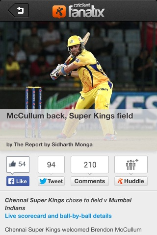 fanatix cricket - Powered by ESPNcricinfo screenshot 2