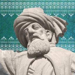Ancient Wisdom Rumi Quotes