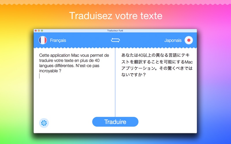 Screenshot #1 pour Traducteur Futé