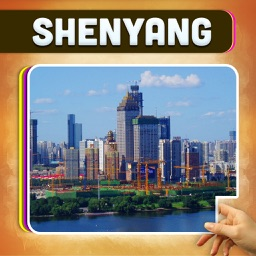 Shenyang City Offline Travel Guide