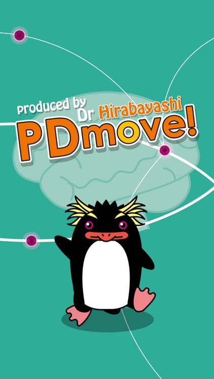 PDmove screenshot-0