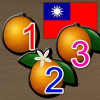 Codes for 1,2,3 Count With Me! Fun educational counting forms and objects puzzles for babies, kindergarten preschool kids and toddlers to learn count 1-10 in Cantonese Hack