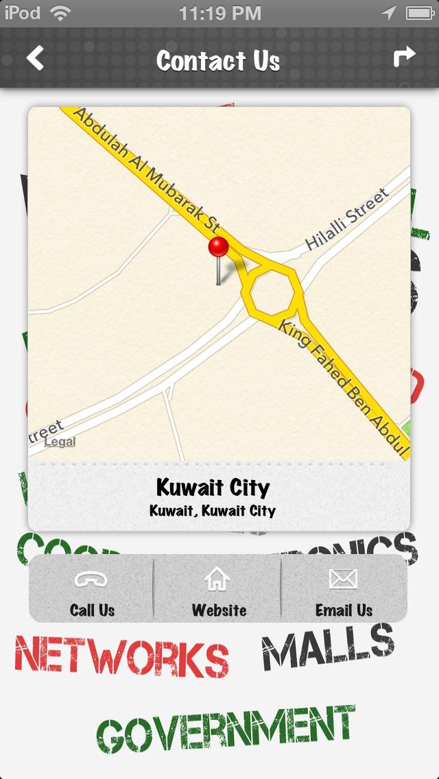 KWD - الدليل الكويتي للمواقع الإلكترونية-1
