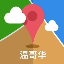 温哥华离线地图(离线地图、温哥华地铁、GPS导航)