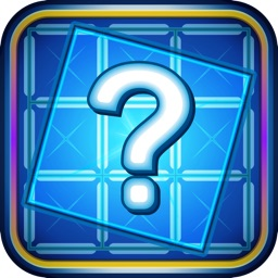 Box Pursuit: trivia quiz online