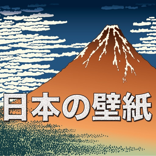 Japan Wallpaper Maker