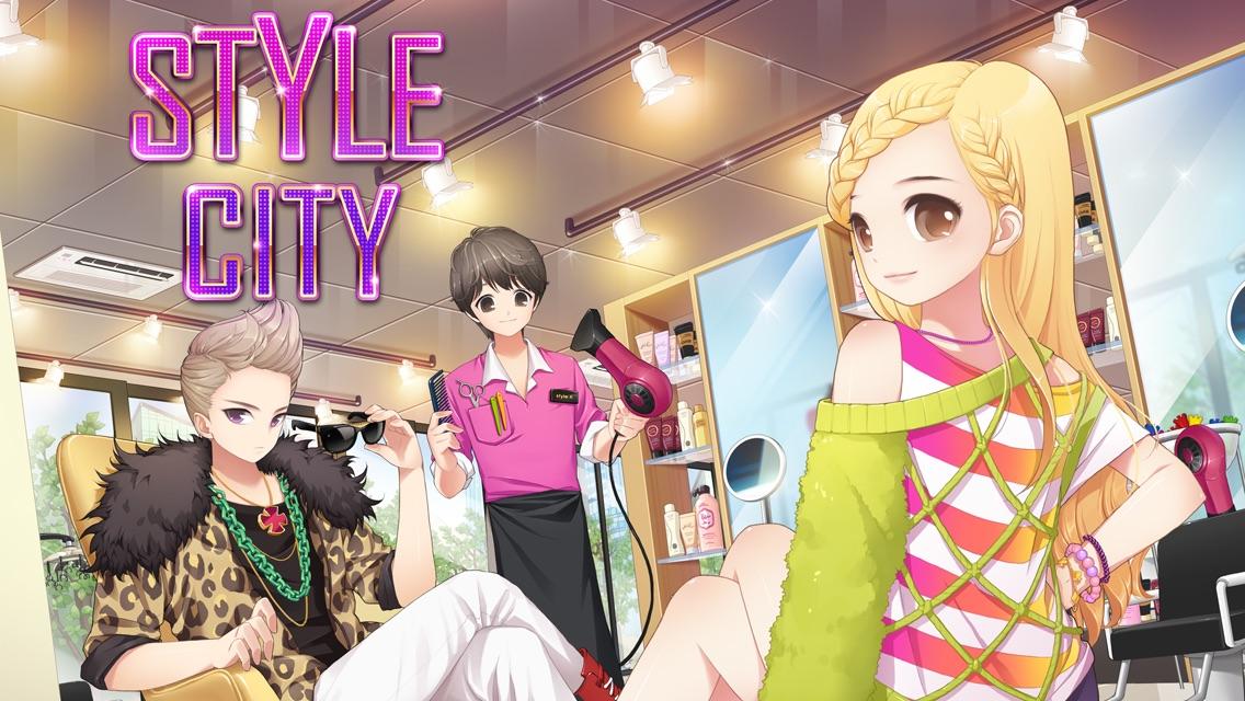 StyleCity for Kakao Screenshot