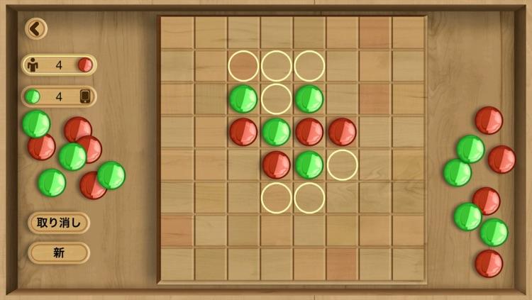 iリバーシ Reversi screenshot-4