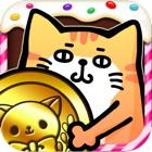 COIN POP -にゃんこまみれ- icon