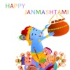 Janmashtami 2016 - Wallpaper and Messages