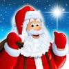 Merry Christmas Greetings - Holiday and Saison's Greetings