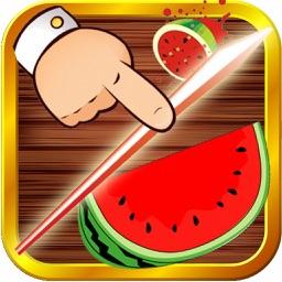 捕鱼切水果 - 切水果游戏免费,切西瓜中文版